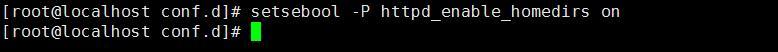 Apache 个人主页搭建