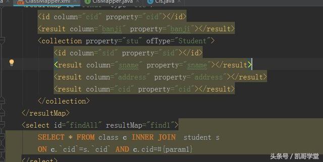 SQL――MyBatis