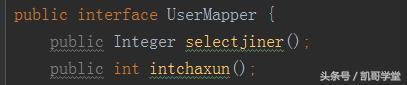 MyBatis之动态SQL
