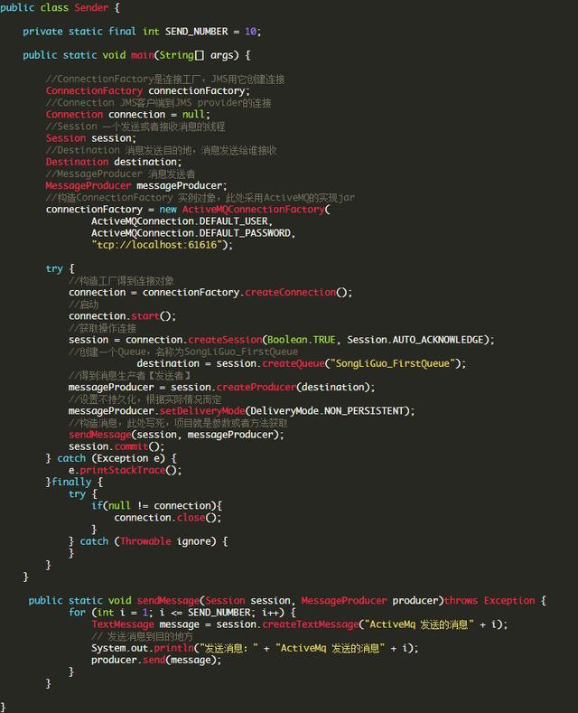 每天进步一点点之Apache ActiveMQ