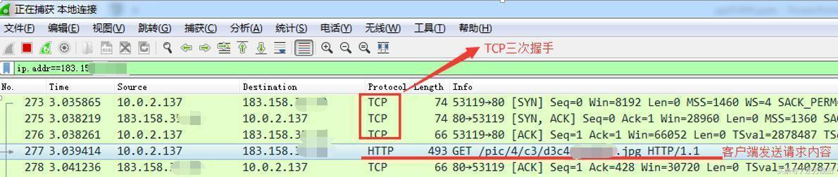我的HTTPS了解