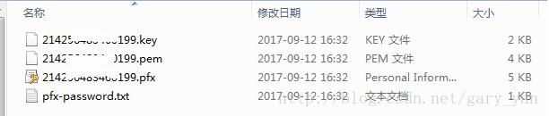 https的SSL证书在服务器端的部署(Https系列二)