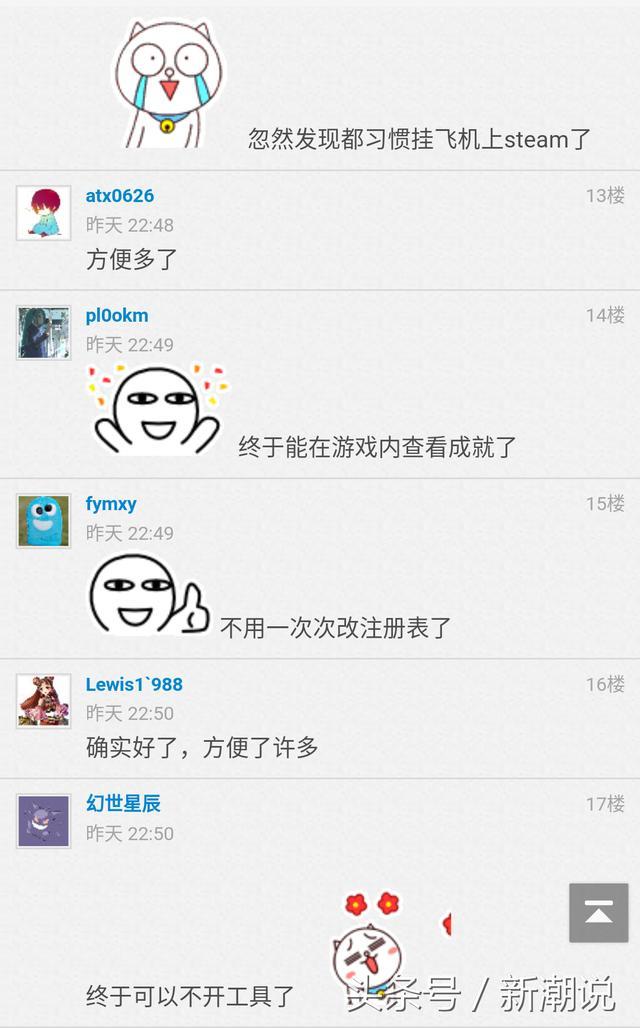 steam社区已强制用https协议,中国使用户喜大奔普