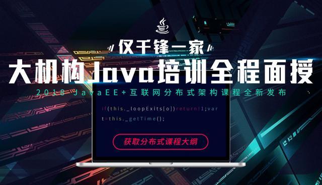 想学Java,武汉Java培训机构排名你要理解
