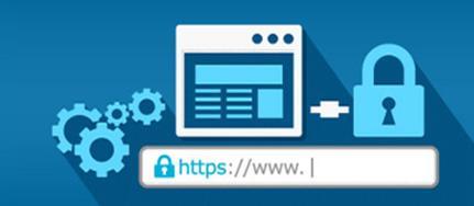 HTTPS时代全面来临!你的网站安全吗?