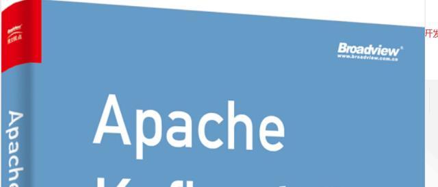 强大apache提供的操作字符好工具「程序员学习下开发效率会飙升」