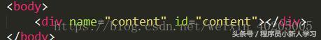 PHP的thinkphp框架增加百度UEditor富文本��器