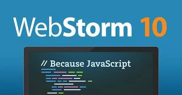 每个Web前台开发师的必备工具!