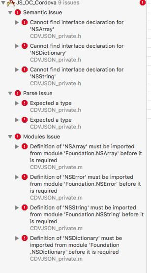基于Cordova平台实现JS与OC互相调使用――总结
