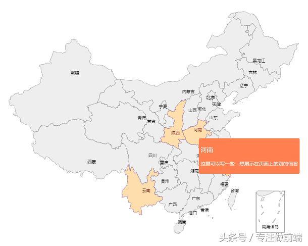 html5+canvas绘制中国地图,基于echarts.js