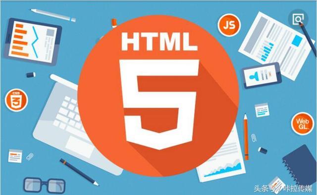 用HTML5 video标签的一系列问题