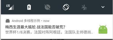 说说 Android 服务的高级技巧