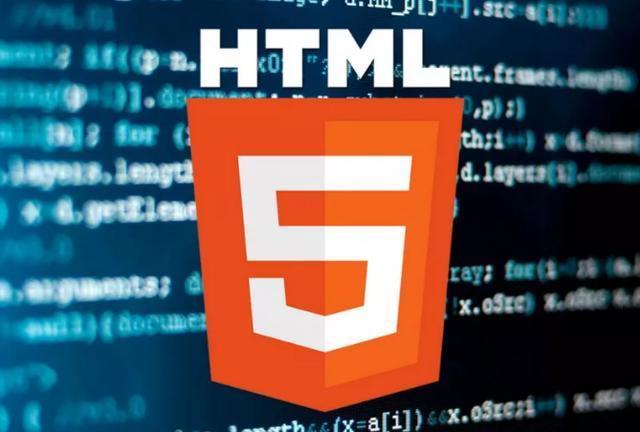 小白必看:HTML5入门教程
