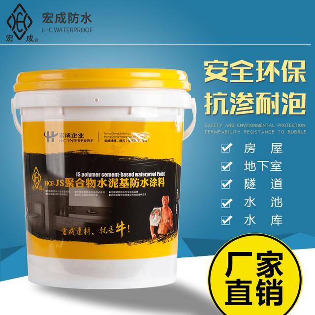 JS 聚合物水泥基防水涂料施工工艺