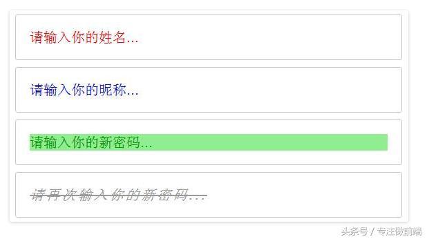 通�^css3�O置html5 placeholder字�w�邮�