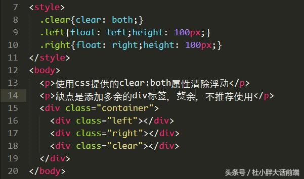 CSS浮动问题,各位大佬理解一下
