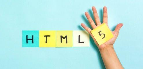 H5(HTML5)的详情以及各种应使用