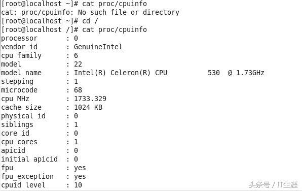 Linux运行速度太慢的关键起因全都在这了