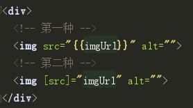Angular4数据绑定