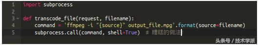 """如何躲过Python中的10个""""坑""""?"""