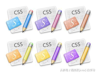 CSS 链接