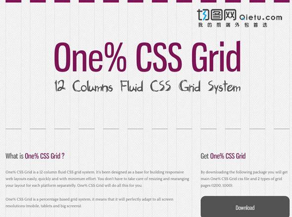 百分比的CSS响应式框架One CSS Grid