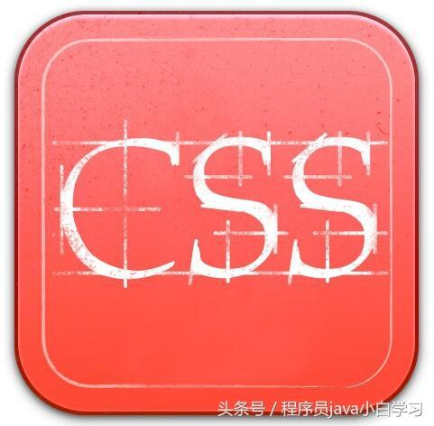CSS 图片