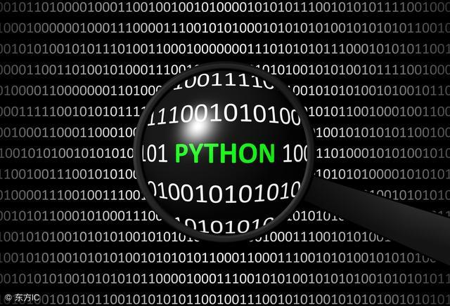 网络盗取密码犹如探囊取物,这对Python黑客来说太简单了!