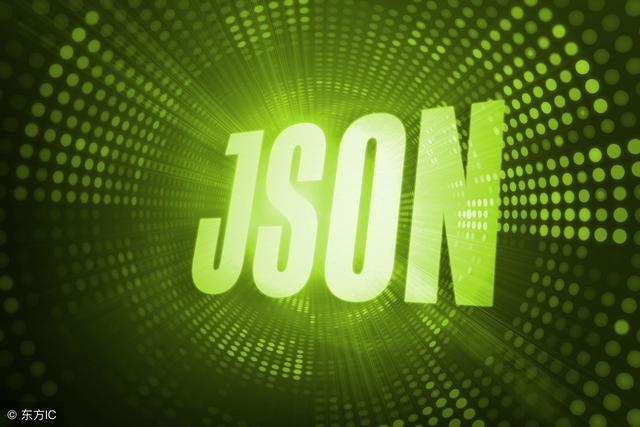 黑客入门――json和json劫持