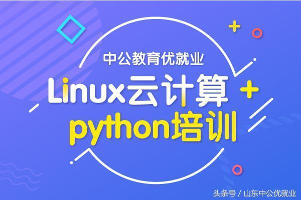 Linux新手的8个问题