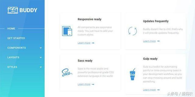 BuddyCSS:为喜欢制作网站的人们提供的新CSS框架