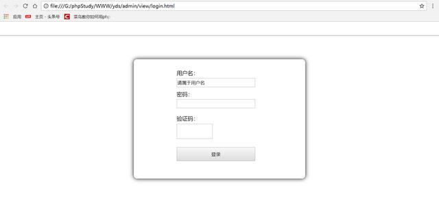 怎么入门前台HTML+CSS
