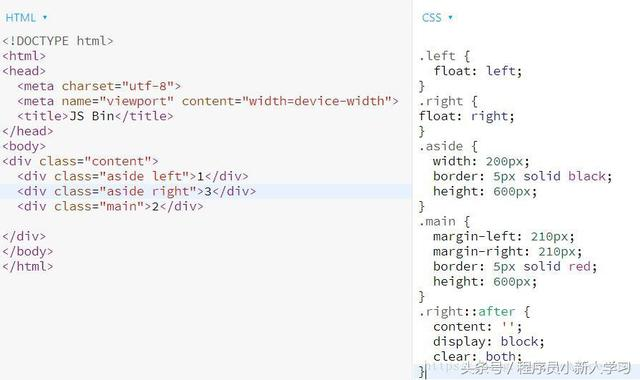CSS布局――两列和三列布局