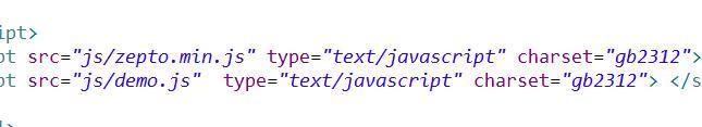 引入外部js文件,乱码处理方案