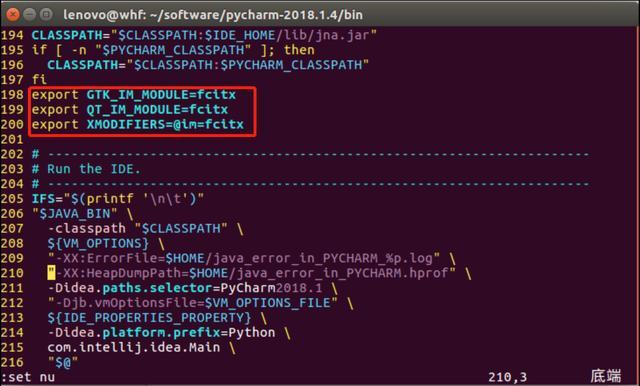 跟我一起学Python――处理Pycharm中无法用中文输入法问题