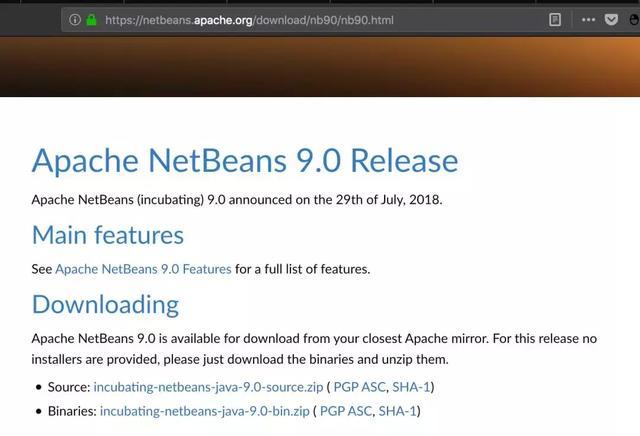 在 NetBeans 9 中启使用 Java EE/Jakarta EE 支持!