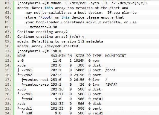 Linux系统中软raid实现方案