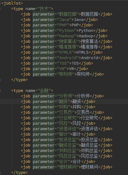 Python如何使用爬虫爬获得到很有价值的数据