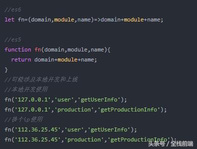 JavaScript函数柯里化