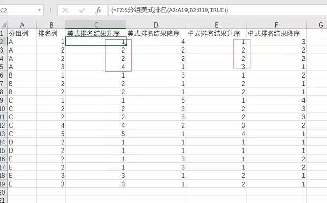 个人永久性免费-Excel催化剂-Sqlserver强大分析函数拿到Excel中
