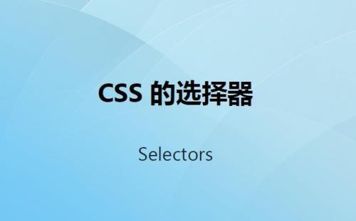 Python�W�j爬�x四大�x�衿鳎ㄕ��t表�_式、BS4、Xpath、CSS)��Y