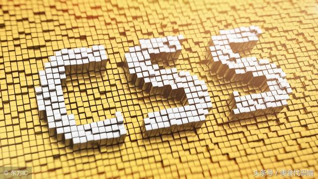 「css」css选择器是什么?css选择器有哪些类型?