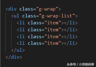 CSS写样式时,为什么要避免用标签名