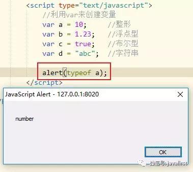 JavaScript入门写一个表单校验功能