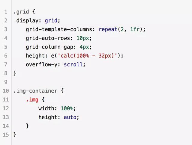 Grid布局20行代码快速生成瀑布流