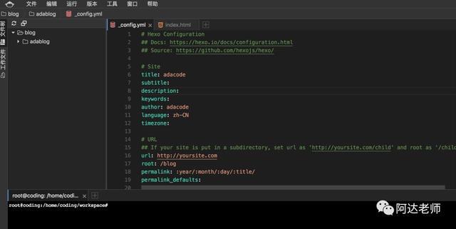 ��0�_始�Wpython第11.4�-hexo搭建自己的播客