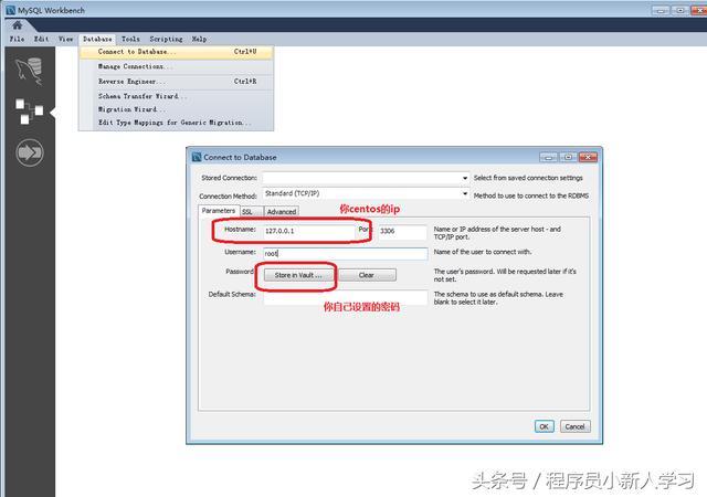 「Centos」在nginx服务器中配置php和mysql