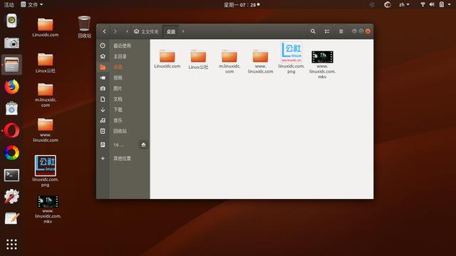 Ubuntu与 Fedora之比照