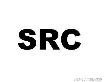 简单详情一下url、href、src究竟是什么?可能好多人不太明白