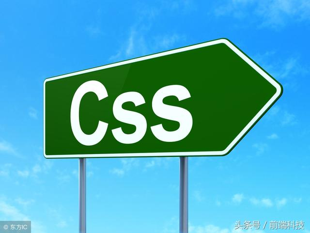 一分钟前台|CSS实现背景色渐变